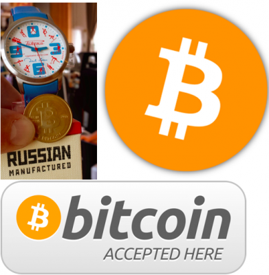 300 Year Old Russian Watch Factory Raketa Accepts Bitcoins